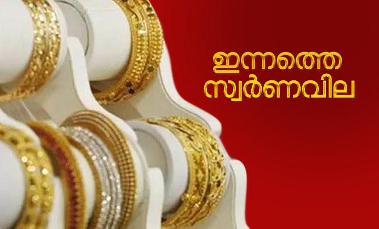 gold, gold price kerala, ie malayalam