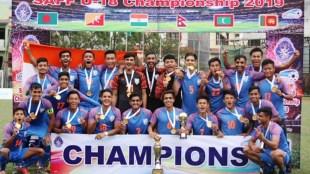 indian football team, india u18, ഇന്ത്യ അണ്ടർ 18, ഇന്ത്യൻ ഫുട്ബോൾ ടീം, saaf cup, സാഫ് കപ്പ്, ie malayalam, ഐഇ മലയാളം