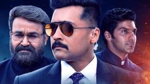 കാപ്പാന് റിവ്യൂ, കാപ്പാന് റേറ്റിംഗ്, മോഹന്ലാല് കാപ്പാന്, kaappaan, kaappaan review, kaappaan rating, kaappaan movie review, kaappaan movie rating, kaappaan movie download, kaappaan tamilrockers, kaappaan download, kaappaan full movie, tamilrockers