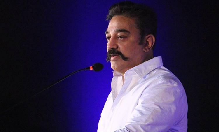 Kamal Haasan, Kamal Haasan birthday, Kamal Haasan age, Kamal Haasan birthday celebration, Kamal Haasan birth date, കമൽഹാസൻ, കമൽഹാസൻ ജന്മദിനം