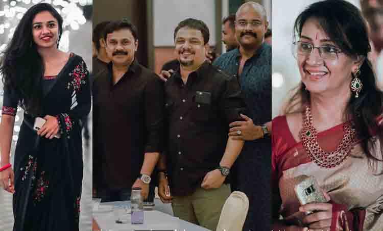 Lal Jose daughter marriage photos, Dileep, ദിലീപ്, Meenakshi, മീനാക്ഷി, Dileep daughter meenakshi, ദിലീപിന്റെ മകൾ, Manju Warrier daughter Meenakshi, meenakshi dileep