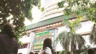 stock market, ie malayalam