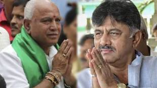 BS Yediyurappa, ബി.എസ് യെദ്യൂരപ്പ, DK Shivakumar Arrested, ഡി.കെ.ശിവകുമാർ അറസ്റ്റിൽ, congress protest in karnataka, കർണാടകയിൽ കോൺഗ്രസ് പ്രതിഷേധം, Congress Leader DK Shivakumar Arrested, ഡി.കെ.ശിവകുമാർ അറസ്റ്റിൽ, Hawala , ഹവാല, IE Malayalam, ഐഇ മലയാളം