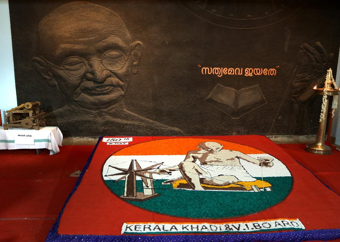 Gandhi Jayanthi, Mahatma Gandhi