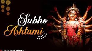Durga Ashtami, navaratri, ie malayalam