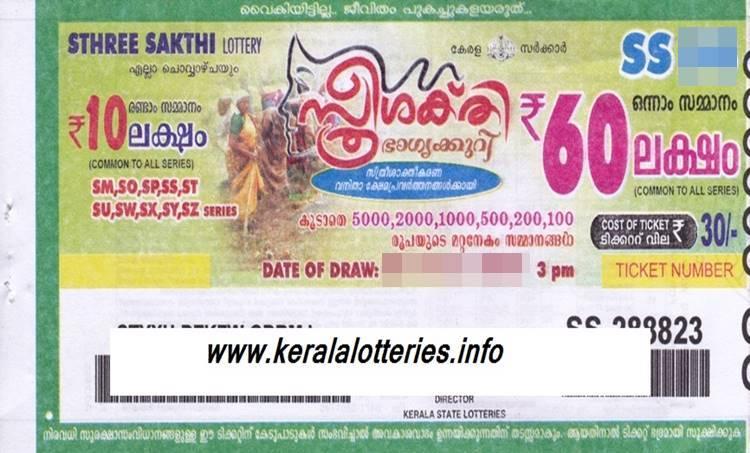 Sthree Sakthi Lottery Result, സ്ത്രീ ശക്തി ഭാഗ്യക്കുറി ഫലം , Sthree Sakthi Result, കേരള ഭാഗ്യക്കുറി, Sthree Sakthi Lottery, SthreeSakthi Kerala Lottery, Kerala Sthree Sakthi SS, സ്ത്രീ ശക്തി, ie malayalam, ഐഇ മലയാളം
