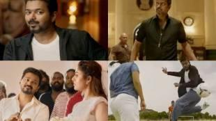 vijay, nayanthara, bigil trailer, ie malayalam