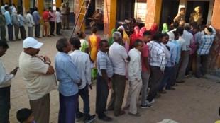 Maharashtra Haryana assembly elections, മഹാരാഷ്ട്ര ഹരിയാന നിയമസഭാ തിരഞ്ഞെടുപ്പ്, maharashtra assembly, മഹാരാഷ്ട്ര നിയമസഭ, haryana assembly, ഹരിയാന നിയമസഭ, election, തിരഞ്ഞെടുപ്പ്, iemalayalam, ഐഇ മലാളം