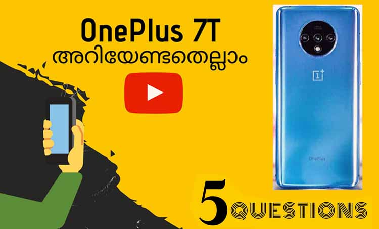 വണ്പ്ലസ് 7T, oneplus 7t, oneplus 7t review, oneplus 7t camera, oneplus 7t design, oneplus 7t launch, oneplus 7t pictures, oneplus 7t camera review, oneplus 7t prformance
