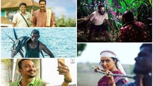 Jallikattu, Jallikattu release, ജല്ലിക്കെട്ട്, ജെല്ലിക്കെട്ട്, Asuran, Asuran release, അസുരൻ, Adhyarathri, Adhyarathri release, ആദ്യരാത്രി, Pranaya Meenukalude Kadal, പ്രണയമീനുകളുടെ കടൽ, Pranaya Meenukalude Kadal release, Lijo Jose Pellissery, ലിജോ ജോസ് പെല്ലിശ്ശേരി, മഞ്ജു വാര്യർ, Manju Warrier, Soubin Shahir, സൗബിൻ സാഹിർ, വിനായകൻ, കമൽ, Kamal, Vinayakan