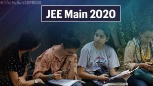 jee, jee main, jee exam , jee main 2020, ie malayalam
