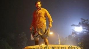 karthi, Kaithi Trailer, ie malayalam