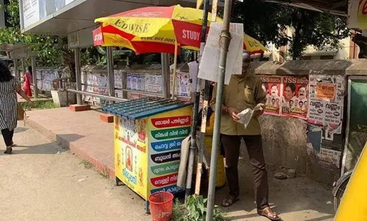 Kerala Lottery, Kerala Lottery chart, Kerala Lottery result yesterday, Kerala Lottery result chart 2021, Kerala Lottery chart 2021, Kerala Lottery result winwin, Kerala Lottery online, Kerala Lottery result chart 2021, Kerala Lottery result chart, Kerala Lottery result sthree sakthi, Kerala Lottery latest, Kerala Lottery official website, Kerala Lottery website, kerala lottery today, kerala lottery result, kerala lottery result today, kerala lottery result, kerala lottery result, കേരള സംസ്ഥാന ഭാഗ്യക്കുറി, kerala lottery results,കേരള സംസ്ഥാന ഭാഗ്യക്കുറി ഫലം, kerala lottery result online,കേരള ലോട്ടറി റിസൾട്ട് ഓൺലൈൻ, ie malayalam, കേരള സംസ്ഥാന ഭാഗ്യക്കുറി റിസള്ട്ട്, കേരള സംസ്ഥാന ഭാഗ്യക്കുറി വിന്വിന്, കേരള സംസ്ഥാന ഭാഗ്യക്കുറി നിര്മ്മല്, കേരള സംസ്ഥാന ഭാഗ്യക്കുറി നറുക്കെടുപ്പ് ഫലം, കേരള സംസ്ഥാന ഭാഗ്യക്കുറി കാരുണ്യ, കേരള സംസ്ഥാന ഭാഗ്യക്കുറി കാരുണ്യ പ്ലസ്, കേരള സംസ്ഥാന ഭാഗ്യക്കുറി സ്ത്രീശക്തി, കേരള സംസ്ഥാന ഭാഗ്യക്കുറി അക്ഷയ, കേരള സംസ്ഥാന ഭാഗ്യക്കുറി ഇന്നത്തെ