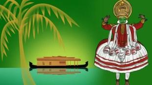 Kerala Piravi 2019, Kerala Piravi Wishes, kerala piravi, കേരള പിറവി, kerala piravi 2019, കേരള പിറവി ആശംസകൾ, kerala piravi images, കേരള പിറവി 2019, kerala piravi images in malayalam, kerala piravi speech, kerala piravi day, kerala piravi quotes in malayalam, കേരള പിറവി മെസേജ്, kerala piravi posters, kerala piravi songs, kerala piravi drawings, ie malayalam, ഐഇ മലയാളം