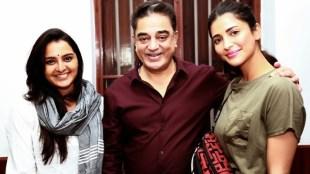 Manju Warrier, Kamal Haasan, Shruti Haasan, Asuran