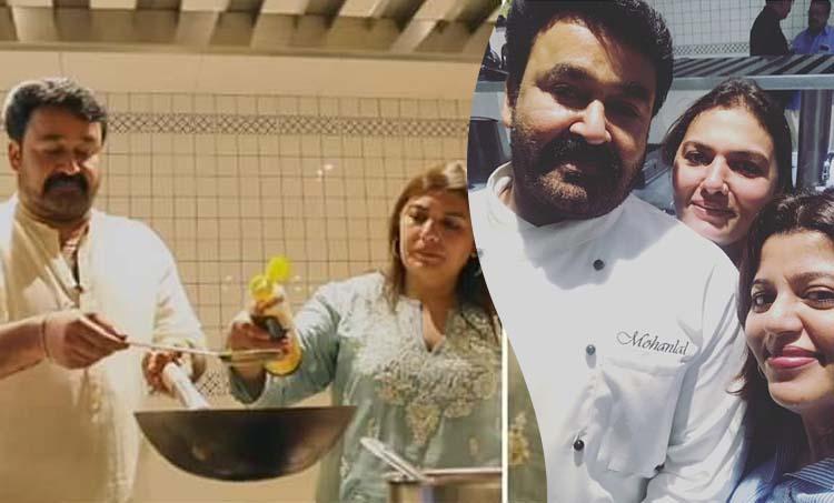 Mohanlal, മോഹൻലാൽ, Suchithra Mohanlal, സുചിത്ര മോഹൻലാൽ, Supriya, സുപ്രിയ, Prithviraj, Mohanlal cooking, Chef Mohanlal, ഷെഫ് മോഹൻലാൽ, Mohanlal latest photos