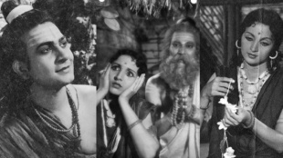 Ram Rajya, രാം രാജ്യ, Ram Rajya movie, രാം രാജ്യ സിനിമ, Ram Rajya film, മഹാത്മാ ഗാന്ധി, Mahatma Gandhi, gandhi, Ram Rajya Mahatma Gandhi, Ram Rajya Gandhi, Vijay Bhatt, Shobhna Samarth, Prem Adib, Mahatma Gandhi movie, iemalayalam, ഐഇ മലയാളം