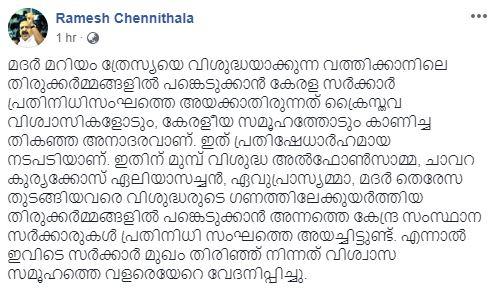 Parameshwara,പരമേശ്വര, Parameshwara pa, പരമേശ്വര പിഎ,congress leader assistant,കോണ്ഗ്രസ് നേതാവ് പിഎ, karnataka, ie malayalam,