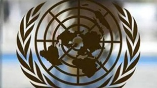 united nations, യുണൈറ്റഡ് നേഷൻസ്, ഐക്യരാഷ്ട്ര സഭ, united nations financial crisis, സാമ്പത്തിക പ്രതിസന്ധി, united nations budget crisis, united nations meetings cancelled, iemalayalam, ഐഇ മലയാളം