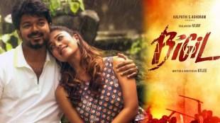 tamilrockers, bigil tamilrockers, bigil download, bigil movie download, vijay bigil review, bigil review, bigil rating, ബിഗില് റിവ്യൂ, ബിഗില് ഡൌണ്ലോഡ്