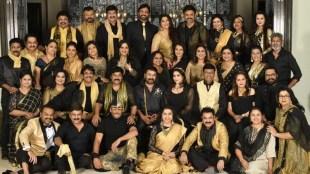 80s Reunion 2019: Mohanlal, Prabhu, Nagarjuna, Revathi, Shobana, Suhasini, Sumalatha, Lissie. 80s reunion photos