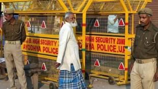 ayodhya verdict, അയോധ്യ,Sunni Waqf Board, Ayodhya, അയോധ്യ, Sunni Waqf Board ayodhya verdict, മുസ്ലിം വ്യക്തി നിയമ ബോർഡ്, Sunni Waqf Board review petition, സുന്നി വഖഫ് ബോർഡ്, ayodhya review petition, ram mandir ayodhya