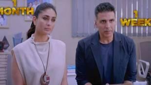 Good Newwz trailer, Akshay Kumar, Kareena Kapoor, ie malayalam