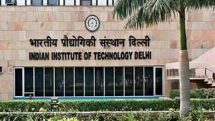IITs slow funds,ഐഐടികൾക്കുള്ള ഫണ്ട് വൈകുന്നു, HRD Ministry, മാനവ വിഭവശേഷി മന്ത്രാലയം,IIT Delhi, ഡല്ഹി ഐഐടി, IIT Bombay, ബോംബെഐഐടി, IISc Bengaluru,ഐഐഎസ്സി ബെംഗളുരു,Eminence tag, ശ്രേഷ്ഠ പദവി, Empowered Expert Committee, ഉന്നതാധികാര വിദഗ്ധ സമിതി, IE Malayalam, ഐഇ മലയാളം