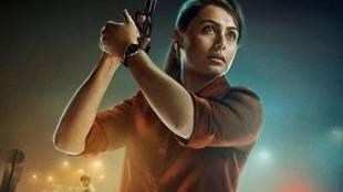Mardaani 2 trailer, മർദാനി 2 ട്രെയിലർ, Rani Mukerji, റാണി മുഖർജി, Mardaani, Shivani Roy, ie malayalam, ഐഇ മലയാളം