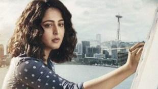 """anushka shetty, Nishabdham teaser, Nishabdham trailer, Nishabdham movie trailer, Nishabdham movie, anushka, madhavan"""" />"""