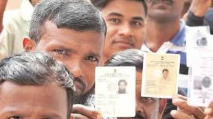 bye-election, west bengal, ie malayalam