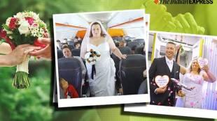 jetstar, ജെറ്റ്സ്റ്റാർ, australia, new zealand, വിമാനത്തിൽ വിവാഹം, wedding on plane, trending, ie malayalam, ഐഇ മലയാളം