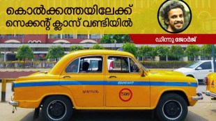 കൊല്‍ക്കത്ത, യാത്ര, കാളിഘട്ട്: Kolkata Travelogue, Places to see, how to reach, sonagachi, victorial memorial, kalighat, yellow taxi