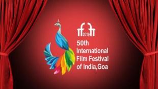iffi 2019, ഐഎഫ്എഫ്ഐ 2019, iffi golden jubilee, iffi50, iffi, iffi 2019 delegates registration, ഐഎഫ്എഫ്ഐ ഗോൾഡൻ ജൂബിലി, ഗോവ അന്താരാഷ്ട്ര ചലച്ചിത്ര മേള 2019, Iffi curtain raiser, International Film Festival of India, John Bailey, iffi John Bailey, International Film Festival of India 2019, iffi 2019, ഐ എഫ് എഫ് ഐ 2019, ഇന്ത്യൻ എക്സ്പ്രസ്സ് മലയാളം, Indian express Malayalam