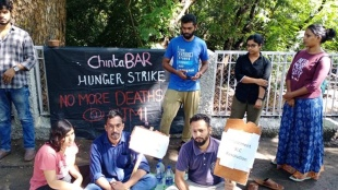 Fathima Latheef, ഫാത്തിമ ലത്തീഫ്,Fathima Latheef death, ഫാത്തിമ ലത്തീഫ് മരണം,IIT Madras, Students strike in IIT Madras, ie malayalam,