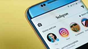Instagram, ഇൻസ്റ്റഗ്രാം, like count, ie malayalam, ഐഇ മലയാളം