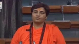 sadhvi Pragya calls Godse deshbhakt, Sadhvi Pragya calls Godse patriot in Parliament,Nathuram Godse, BJP, PM Modi says can't forgive Pragya thakur for Godse remark, Special Protection Group (Amendment) Bill, Lok sabha, malegaon blasts, indian express, പ്രഗ്യാ സിങ് ഠാക്കൂർ, നാഥൂറാം ഗോഡ്സെ, മഹാത്മാഗാന്ധി, ie malayalam, ഐഇ മലയാളം