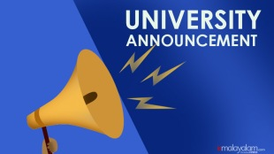 university announcements, ie malayalam