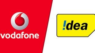 vodafone, idea, google, facebook, jio, vodafone-idea, vodafone-idea limited, google to invest in vodafone-idea limited, google to invest in vodafone-idea, വോഡഫോൺ, വൊഡാഫോൺ, ഐഡിയ, വോഡഫോൺ-ഐഡിയ, വോഡഫോൺ-ഐഡിയ ലിമിറ്റഡ്, വോഡഫോൺ-ഐഡിയ, വോഡഫോൺ-ഐഡിയ ലിമിറ്റഡ്, ഗൂഗിൾ,ഗൂഗ്ൾ, വോഡഫോൺ-ഐഡിയയിൽ ഗൂഗിൾ നിക്ഷേപം നടത്തും, ഗൂഗിൾ നിക്ഷേപം, ഗൂഗിൾ നിക്ഷേപിക്കുന്നു, ie Malayalam,ഐഇ മലയാളം,