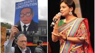 Sithara Krishnakumar, സിതാര കൃഷ്ണകുമാർ, Ramachandra Guha, രാമചന്ദ്ര ഗുഹ, Citizenship Amendment act, പ്രതിഷേധം protest, പൌരത്വ ഭേദഗതി നിയമം, iemalayalam, ഐഇ മലയാളം
