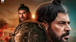 Mamangam, Mamangam movie online