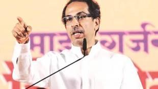 Uddhav Thackeray , ie malayalam
