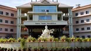 amrita university, ie malayalam