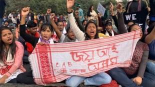 CAB, Assam protest, iemalayalam