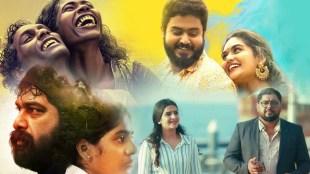 udalaazham release, Chola release, Jimmy Ee Veedinte Aiswaryam release, Ulta release
