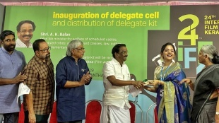 Iffk 2019, IFFK 2019 delegate cell Inauguration, Iffk dates, Iffk film list, Iffk film schedule, Iffk reservation, Iffk delegate registration, Iffk booking, Iffk award, കേരള രാജ്യാന്തര ചലച്ചിത്ര മേള ചലച്ചിത്ര മേള