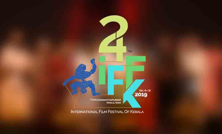 Iffk 2019, Iffk dates, Iffk film list, Iffk film schedule, Iffk reservation, Iffk delegate registration, Iffk booking, Iffk award, കേരള രാജ്യാന്തര ചലച്ചിത്ര മേള ചലച്ചിത്ര മേള, Beena Paul
