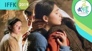 iffk 2019, Iffk dates, Iffk film list, Iffk film schedule, Iffk reservation, Iffk delegate registration, Iffk booking, Iffk award, കേരള രാജ്യാന്തര ചലച്ചിത്ര മേള, ചലച്ചിത്ര മേള, world cinema, a tale of three sisters