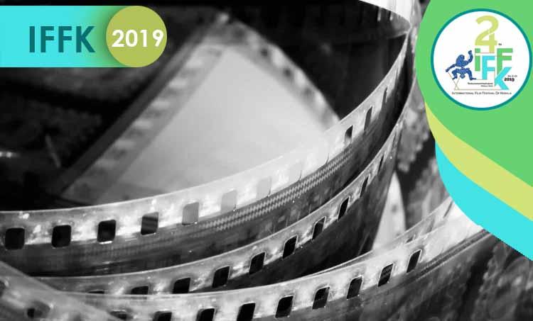 ffk 2019, Iffk dates, Iffk film list, Iffk film schedule, Iffk reservation, Iffk delegate registration, Iffk booking, Iffk award, കേരള രാജ്യാന്തര ചലച്ചിത്ര മേള, ചലച്ചിത്ര മേള, 35mm, 3mm film projection