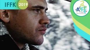 iffk 2019, Iffk dates, Iffk film list, Iffk film schedule, Iffk reservation, Iffk delegate registration, Iffk booking, Iffk award, കേരള രാജ്യാന്തര ചലച്ചിത്ര മേള, ചലച്ചിത്ര മേള